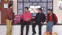赵本山毕福剑 2010辽宁卫视春晚小品《就差钱》