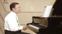 音协新版钢琴演奏考级一级第二讲-技巧性练习曲