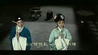 三愿(电影 三笑)