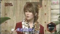 cartoon KAT-TUN.愛ってなんだ.はるな愛(081126)[KTR]