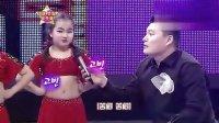 070310 Star King 第九期 SJT特辑
