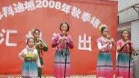 弥度山歌 葫芦丝名曲伴奏500首免费下载自贡葫芦丝批发零售网