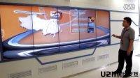 中石油多媒体展厅手势交互项目视频