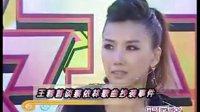 《娱乐道》王蓉专场2、主持人张楠、马伊咪、纪小蕊