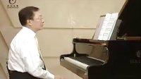 音协新版钢琴演奏考级一级第三讲-中国乐曲