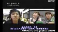 U-know100问 韩语中字 TVXQ 东方神起