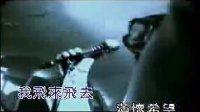 汪峰《小鸟》MTV