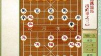 象棋兵法仙人指路篇对卒底包红飞左相之四黑跳边马出直车(3)
