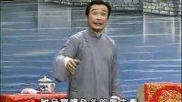 绍兴莲花落——状元抛妻(中) 绍兴莲花落 第1张