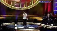 20080407原視音雄榜(曾靜玟)