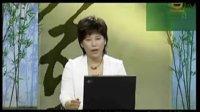 曲黎敏《黄帝内经》第二部01. 中医的定义