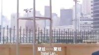 囍氣逼人[粤语]