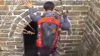 铁锤户外视频(09-4-18慕田峪)
