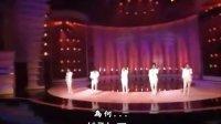 第59届日本红白歌会part1
