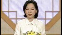 韩语教程48
