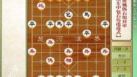 象棋兵法之飞相局--右相对左中包之4红屏风马右炮封车黑左中包右包右马屯边式