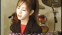 中文字幕巨献 MAI K TV 55 仓木麻衣主持节目
