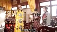 《天下第一》第3集 高清版 主演:李亚鹏 郭晋安 叶璇 张卫健 陈法蓉 (国语)