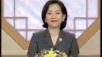 韩语教程49