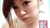 金城武侄女双手遮胸 发性感写真自曝最初很尴尬130923