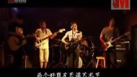 《MOGO音乐》王娟与她的乐队专访
