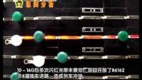 2004营业线事故案例04