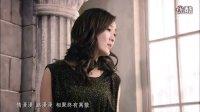 情路弯弯   龙梅子   专辑06