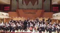 法国卢瓦尔大区国立管弦乐团在北京演奏比才曲目 《卡门》,大获成功