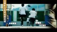 第28届香港金像奖-列强检阅颁奖典礼(01)