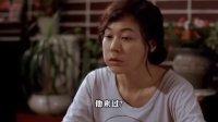 【恋爱6年】DVD中字 A  08最新浪漫爱情大片
