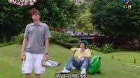 老王同学会 第4集