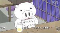 クレヨンしんちゃん「見ちゃいや~んだゾ」