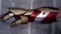 钢铁侠马克42手臂