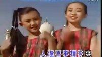 """【Parmacn】马来西亚华人美少女组合""""四个女生""""王雪静庄群施《人逢喜事精神爽》"""