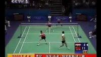 2000年悉尼奥运会羽毛球混双决赛张军高凌VS特里库斯许一敏
