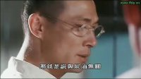 吴镇宇 黎香港经典恐怖片《山村老尸》国语
