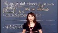 谢孟媛中级文法01