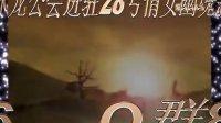 倩女幽魂28号新区宣传视频YY:16016 Q群:87574178