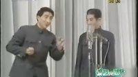 姜昆 李文华金典相声回顾合集 《打针》