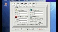 L217-14-02.网络管理与维护(2)