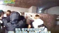 060103.SJ Show.ep05.无知的挑战1 东海日记 Dance(庚海赫)