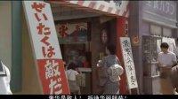 日本电影 母亲