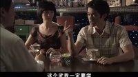 李小龙传奇 02 (高清版)