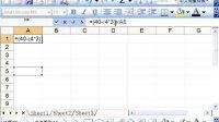 快速公式调试提示(Excel)