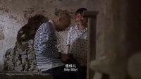 命运呼叫转移 主演 范冰冰 刘仪伟 葛优 中国 喜剧短片