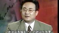 第81集炒股第十三招:火中取栗