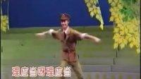 藏族舞蹈舞蹈《洗衣歌》