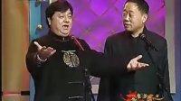 李金斗李建華春晚經典相聲表演《紅燈記》