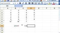 设定函数的表达式(Excel)