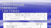 Linux内核编程02